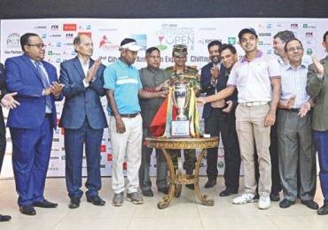 Chittagong Open tees off today