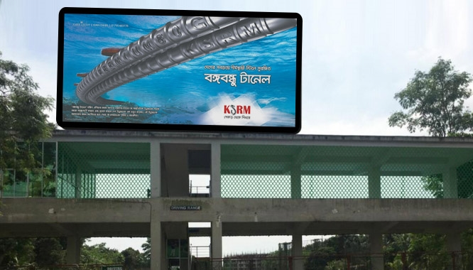 Leading business conglomerates are informed by looking at the billboard